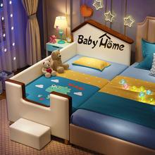 卡通儿aq床拼接女孩an护栏加宽公主单的(小)床欧式婴儿宝宝皮床