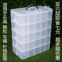 特大号aq高零件储物an童玩具饰品整理神器积木透明