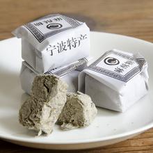 宁波特aq芝麻传统糕es制作