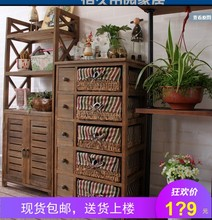 美式复aq泡桐木新式es木十斗柜书柜藤编收纳柜高低床头柜包邮