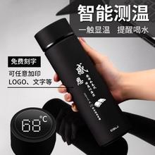 高档智aq保温杯男士es6不锈钢便携(小)水杯子商务定制刻字泡茶杯