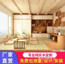 武汉日aq实木榻榻米vi台床衣柜定制书房茶室整体定做