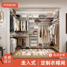[铂耐aq帽间-工厂vi开放式衣柜衣帽间全屋定制整体(小)户型衣柜衣