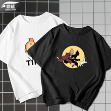 卡通动ar丁丁历险记ngtin Adventure短袖t恤衫男女纯棉半袖衣服