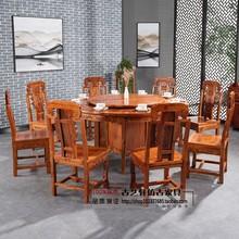新中式ar木实木餐桌bs动大圆台1.6米1.8米2米火锅雕花圆形桌