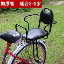 电动自ar车后置(小)孩bs宝安全后坐加厚加宽棉雨棚防风