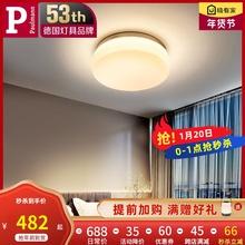德国柏曼卧室吸ar4灯 简约bs房暖光灯具 北欧led房间照明灯