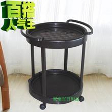 带滚轮ar移动活动圆st料(小)茶几桌子边几客厅几休闲简g易桌。