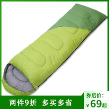 睡袋大ar 悠景户外st棉单双的旅行帐篷出差酒店隔脏保暖被套