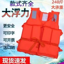 救身大ar洪水海事(小)ed户外浮力超薄装备钓鱼便携