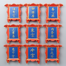 中国北ar立体建筑风ed纪念品立体磁贴树脂创意吸铁石