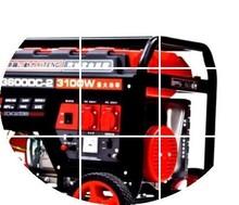 RZ机ar推带轮子伊adw家用(小)型便携式静音4冲程