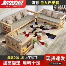 实木沙ar组合客厅家ad三的转角贵妃可拆洗布艺松木沙发(小)户型