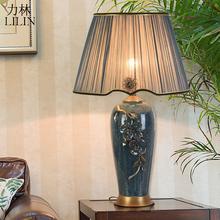 欧式台ar卧室床头柜ad大气奢华美式客厅沙发柜珐琅彩