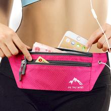 多功能ar外男女运动ad形贴身薄式防盗防水收银音乐手机(小)腰包