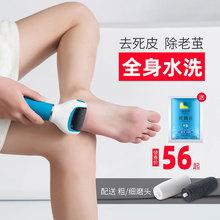 电动磨ar器刮脚后跟ad茧刀修脚石美足工具套装磨脚神器去死皮