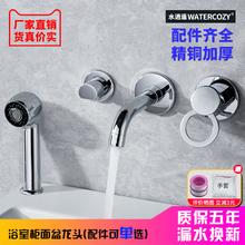 浴室柜ar脸面盆冷热hu龙头单二三四件套笼头入墙式分体配件