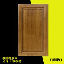 泰国橡ar木全屋实木hu柜门定做 定制橱柜厨房门 书柜门卧室门