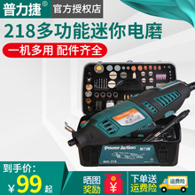 普力捷ar磨机 迷你hu功能家用抛光打磨机玉石雕刻笔(小)型电钻