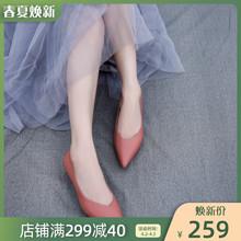 Artaru阿木时尚no跟单鞋女黑色中跟工作鞋细跟通勤真皮女鞋子