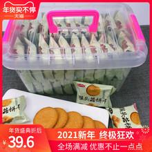 猴头菇饼干2斤整箱批发 正宗养胃曲ar14酥性饼ri餐休闲零食