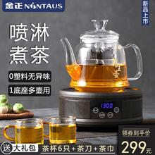 金正蒸汽黑ar煮茶器多功ri一体煮茶壶全自动电热养生壶玻璃壶