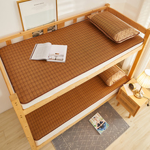 夏天藤ar1.5米1ri床单双的床宿舍学生凉席0.9可折叠2米草席子1.2