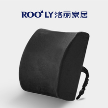靠垫办ar室座椅护腰ri孕妇枕沙发靠背垫汽车靠枕腰枕椅子腰垫