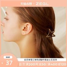 ZENGLIU发夹抓夹后脑ar10网红夹al发卡女韩国半扎头