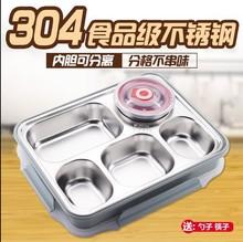 食堂碗ar汤便当饭盘ne餐盘长方形304学生成的不锈钢