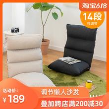 日式懒ar沙发榻榻米ne室地板沙发可折叠床上客厅阳台休闲椅