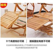 折叠摇椅阳台家用大ar6竹躺椅逍om椅午休椅躺椅老的靠背睡椅