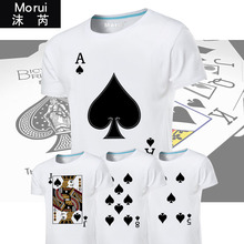 全套一ar扑克牌图案ylJQ短袖t恤衫男女全棉半截袖上衣服可定制