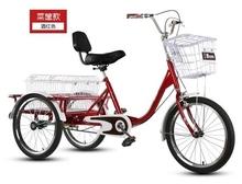 新式老ar脚踏的力三yl老年代步休闲脚蹬骑行成的脚蹬自行车