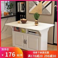 简易多ar能家用(小)户yl餐桌可移动厨房储物柜客厅边柜
