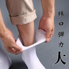 大码袜ar男加肥加大jq46+47 48码中筒短袜夏季薄式大号船袜棉袜