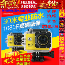 山狗行ar清SJ40ao水运动相机广角浮潜水下DV航拍变焦wifi摄像机
