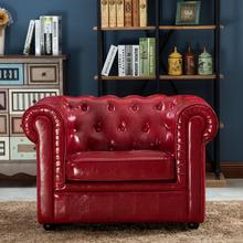 欧款复古方沙发美款单ar7沙发皮艺oc客厅网吧卡座酒吧店铺椅