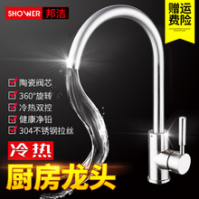 304ar锈钢厨房水ld槽360°可旋转洗菜盆洗碗盆龙头