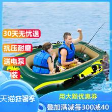 加厚充ar船耐磨皮划ld舟打渔汽垫船单双三的大号钓鱼船