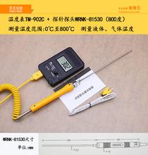 高精度ar调出风口温ld仪家用暧气测量计汽车测温器手持式维修