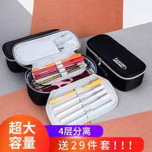 学生密ar锁笔袋男女ld大容量防水简约四层高颜值铅笔盒文具盒