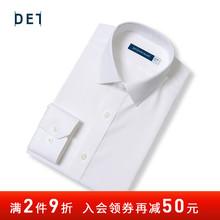 十如仕ar020新式ld菌纯棉白长袖衬衫男式正装白衬衣男职业衬衫