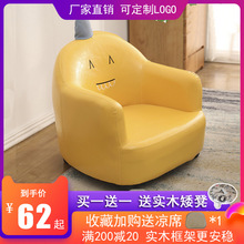 宝宝沙ar座椅卡通女ld宝宝沙发可爱男孩懒的沙发椅单的