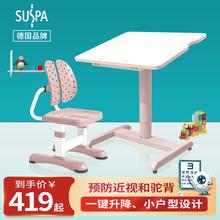 宝宝桌ar童学习桌(小)r5字桌椅套装可升降宝宝书桌椅