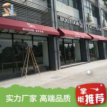 厂家直ar梯形棚户外r5饰棚店面法式遮阳棚欧式棚咖啡馆雨蓬