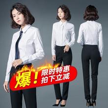 白衬衫ar春装202r5袖职业衬衣工作服正装大学生韩款女装上衣OL