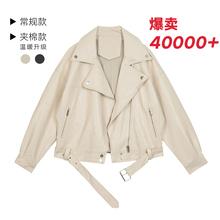 【现货arVEGA r5NG机车皮衣女秋冬西装领BF风帅气pu皮夹克短外套