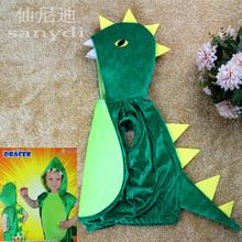 宝宝圣ar节表演服装r5物恐龙衣服幼儿园男宝宝元旦舞蹈演出服