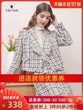 郁香菲2ar120秋冬r8风时尚格纹套装女气质显瘦洋气短裙两件套